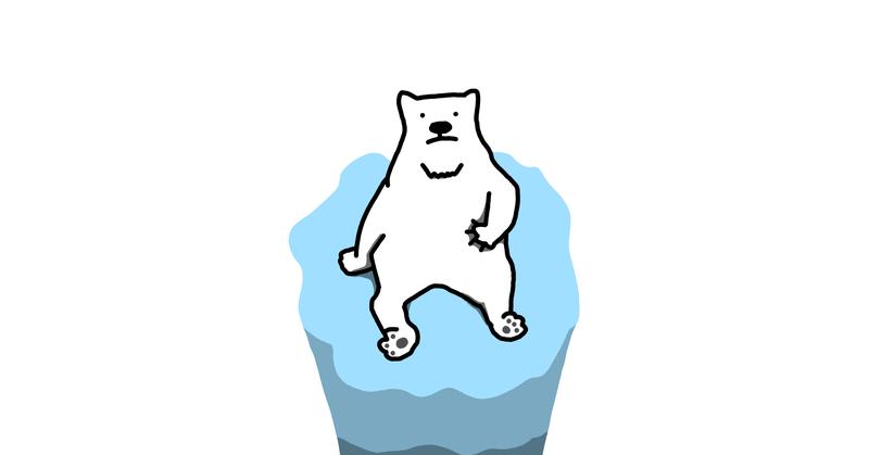 氷上のシロクマイラスト